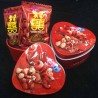 Chinese Traditional Wedding Candy Box