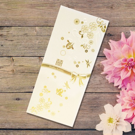 Chinese Wedding Card (SPM86021R)