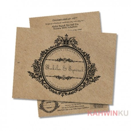 Kraft Paper Invitation Cards - 11