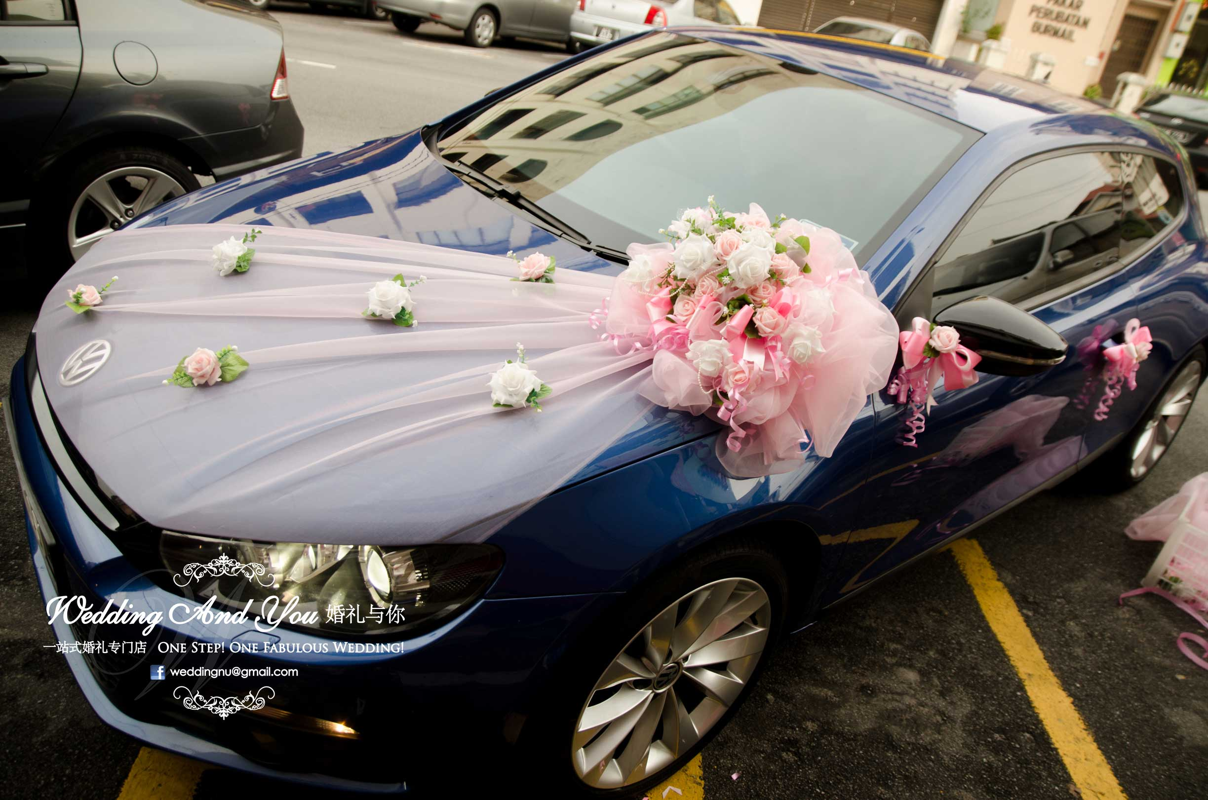 Wedding car decoration car wedding car decoration junglespirit