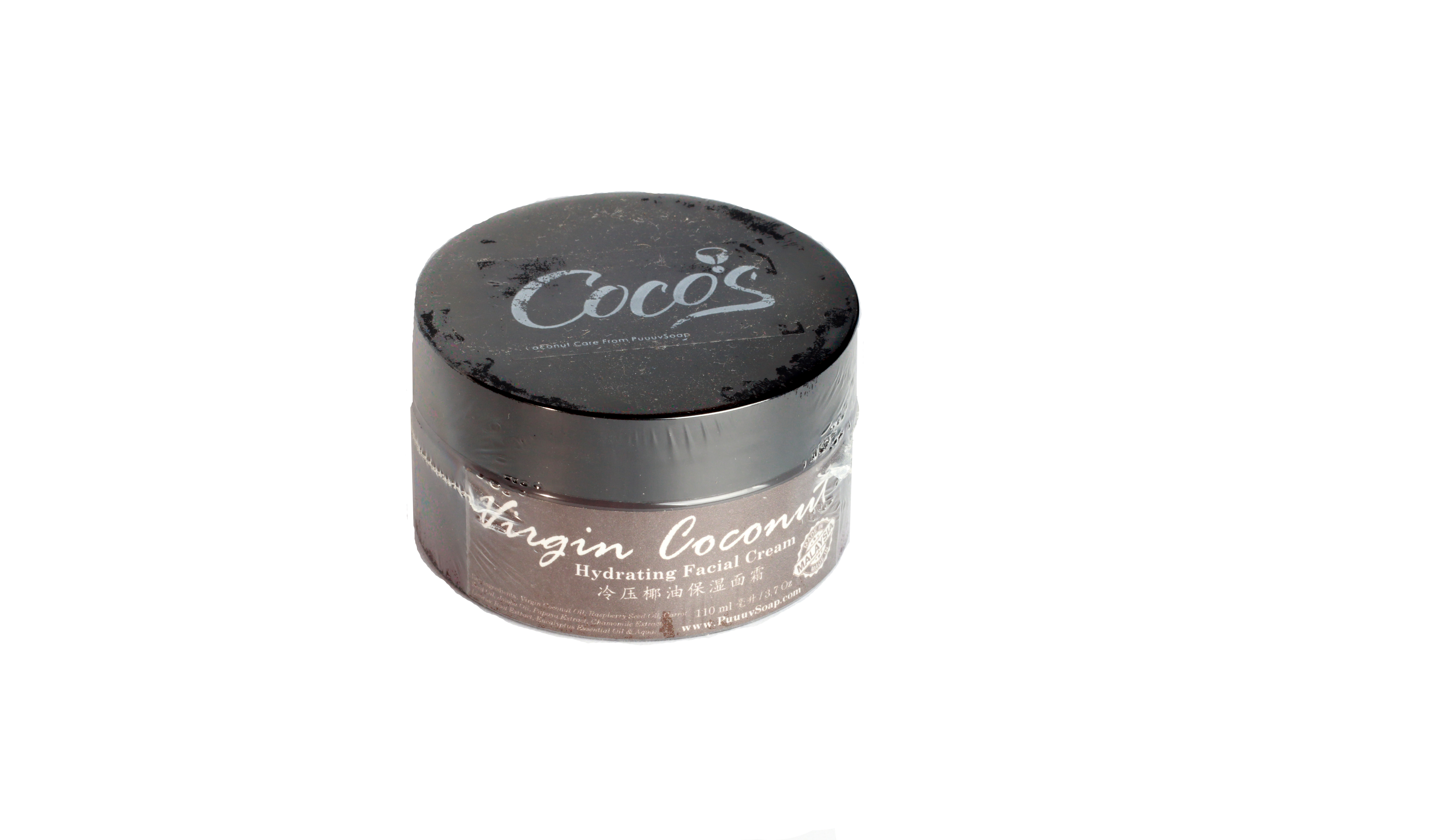 Virgin Coconut Facial Cream
